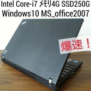 お取引中)爆速 Intel_Core-i7 メモリ4G SSD25...