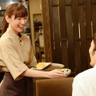 正社員として働きながら、将来の【経...