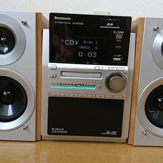 Panasonic★パナソニック CD/MD/SD/カセットコンポ...