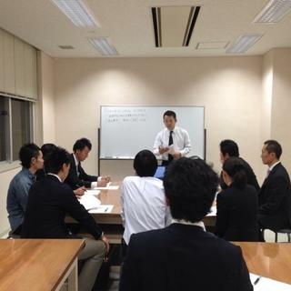 7/22【新栄】営業マンのための営業スキルアップ勉強会