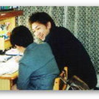 ◆◆◆週1回(2時間)の塾講師募集【時給¥2000】◆◆