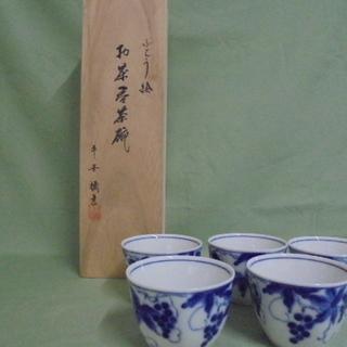湯呑茶わん たち吉 ぶどう絵 5客セット