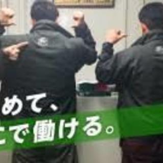 【日払い週払い可】交通費支給日当1.2万〜鳶職のお仕事を神奈川でで...