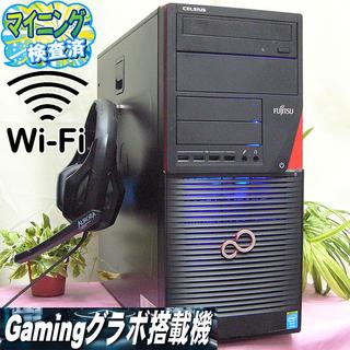 ☆GTX960+i7-4770K同等Xeon☆WiFi装備♪PUB...