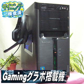☆i7+GTX760搭載☆PUBG動作OK♪ピアノブラックゲーミング