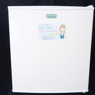 エラヴィタックス 1ドア冷蔵庫▼ER-513▼46L▼12年製▼...