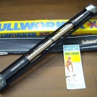 BULLWORKER(ブルワーカー) X5 ハードタイプ …