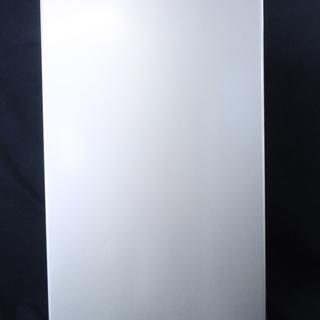 シャープ 1ドア冷蔵庫▼SJ-H8Y-S▼75L▼14年製▼湯河...