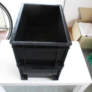 収納ボックス 2個