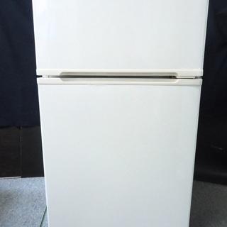 アビテラックス 2ドア冷蔵庫▼AR-85▼85L▼03年製▼湯河...
