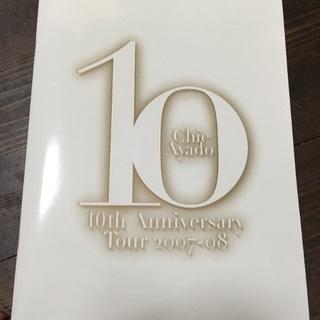 綾戸智恵 10周年ツアーパンフレット