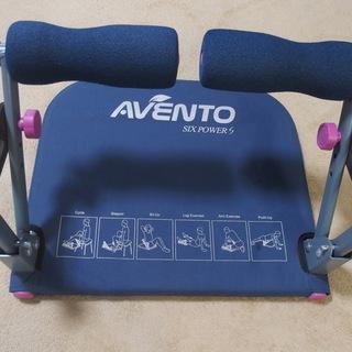 アベントシックスパワー 健康器具 ダイエット 腹筋背筋腕立てステッパー