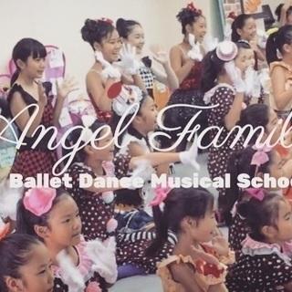 バレエ・ダンス・ミュージカル教室
