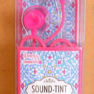サンクレスト SUNCREST EAR-CH01 SOUND-T...