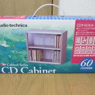 未使用品◆CDキャビネット/収納棚/ガラス戸付き