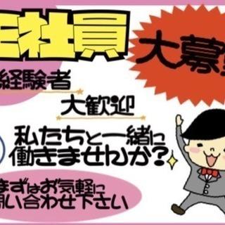 関西急募💚携帯ショップスタッフ大募集✨