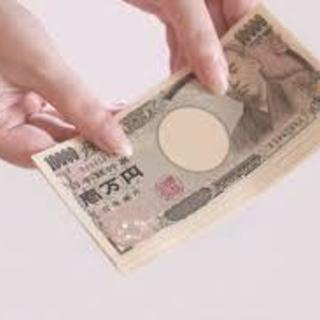 お給料日まで待てない!!!方に【朗報】終業後★全額日払い手渡し!!...