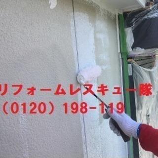 超!耐久UVラジカル制御塗装 1棟49万円 足場工事無料! 外壁...