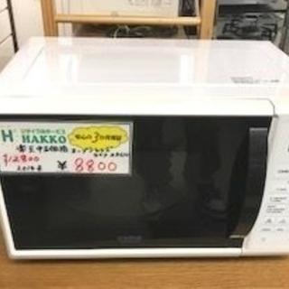 お盆キャンペーン20%OFF【リサイクルサ-ビス八光 田上店 安...