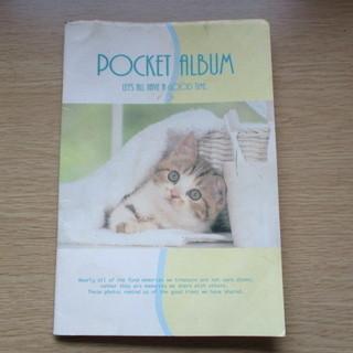 猫ちゃんのポケットアルバム