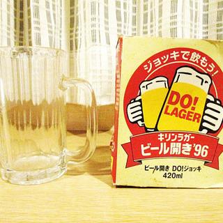 キリンラガー ビールジョッキ 420ml 新品未使用品 追加も可...