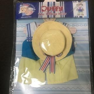 ダッフィー☆水兵さんの洋服 (43cm専用)