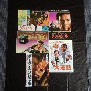 映画フライヤー「た」で始まる 映画コレクション