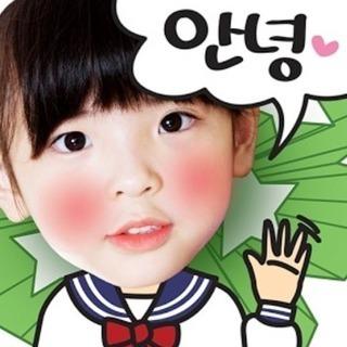💖韓国語個人/グループ【市川、西船橋】💖