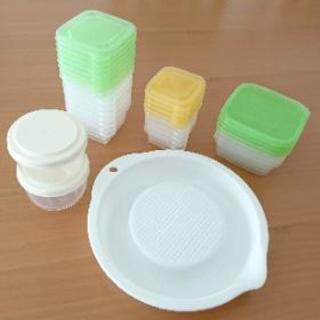 離乳食小分け容器&すりおろし皿