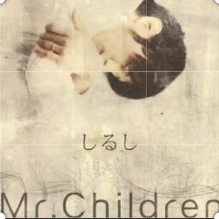 ☆しるし/Mr.Children☆