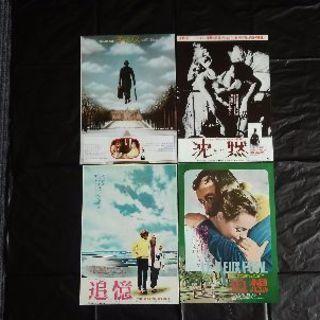 映画フライヤー「ち・つ」で始まる 映画コレクション