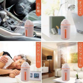 【新品未使用品】加湿器 アロマライト 卓上  超音波式 水…