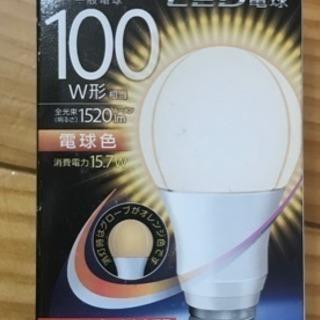 【値引きしました。】② 東芝ライテック LED電球 一般電球形 L...
