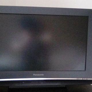 壊れた液晶テレビ
