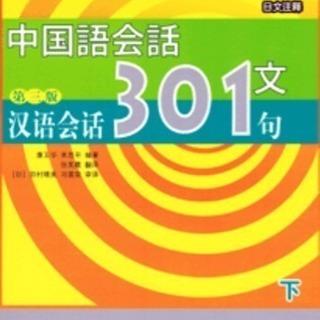 自分のペースに合った方法で学べる中国語レッスン^_^ - 静岡市