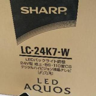 中古 SHARP LED AQUOS 24インチ LC-24K7...