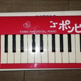 カワイ ミニデジタルピアノ ニューポンピー ビンテージ品 コレクター