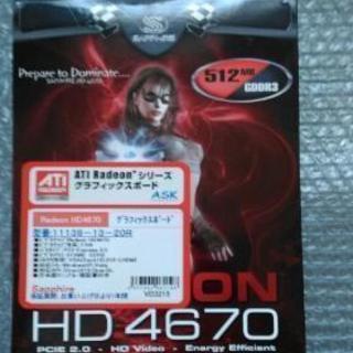 グラフィックボード HD4670