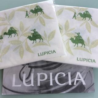 【新品】紅茶専門店 ルピシアの大判ナプキン2袋