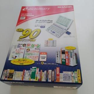 SHARP電子辞書