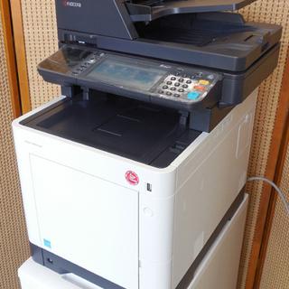 南12条店 KYOCERA/京セラ カラーA4複合機 コピー機 E...