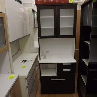 レンジボード 家電ボード キッチン収納 ダークブラウン 幅80cm...