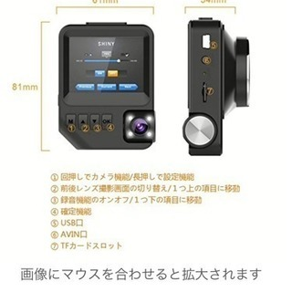 値下げ‼️7500➡️5000 新品未使用 ドライブレコーダー ...