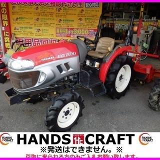 農機具 ヤンマー EG220 トラクター 4WD 使用時間24h