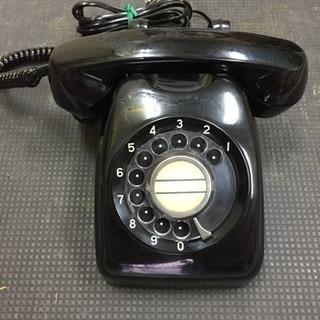 昭和レトロ💫ダイヤル式電話機✨600-A1❗️