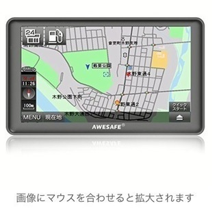 値下げ‼️ 新品未使用 ポータブルカーナビ7インチBluetoo...