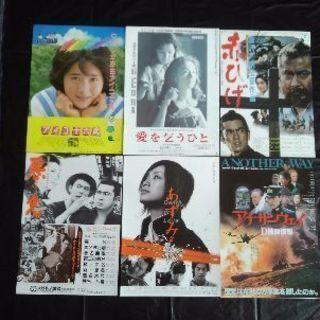 映画フライヤー「あ~こ」で始まる  日本映画コレクション