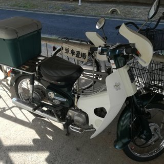 ホンダスーパーカブ70DX