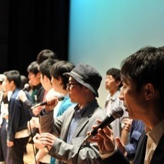 現在38名@新宿5/26(土)アカペラ歌う会