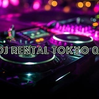 最新DJ機材レンタルします!!